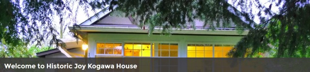 historic-joy-kogawa-house