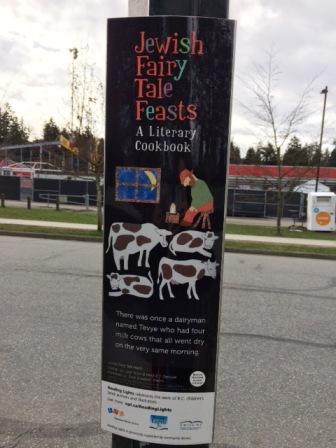 jewish_fairy_tales_plaque